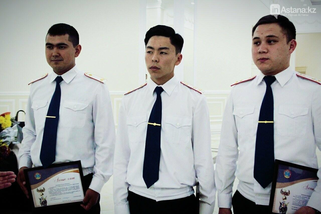 Как наградили столичных полицейских в их профессиональный праздник (фото), фото-6