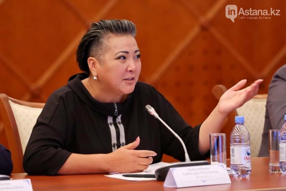 НПО Нур-Султана пригласили участвовать в формировании тем госсоцзаказа, фото-1