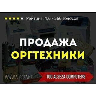 Компания «АLSEZA»