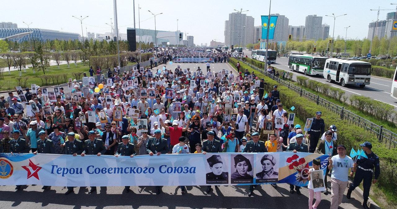 Фото:astana.gov.kz