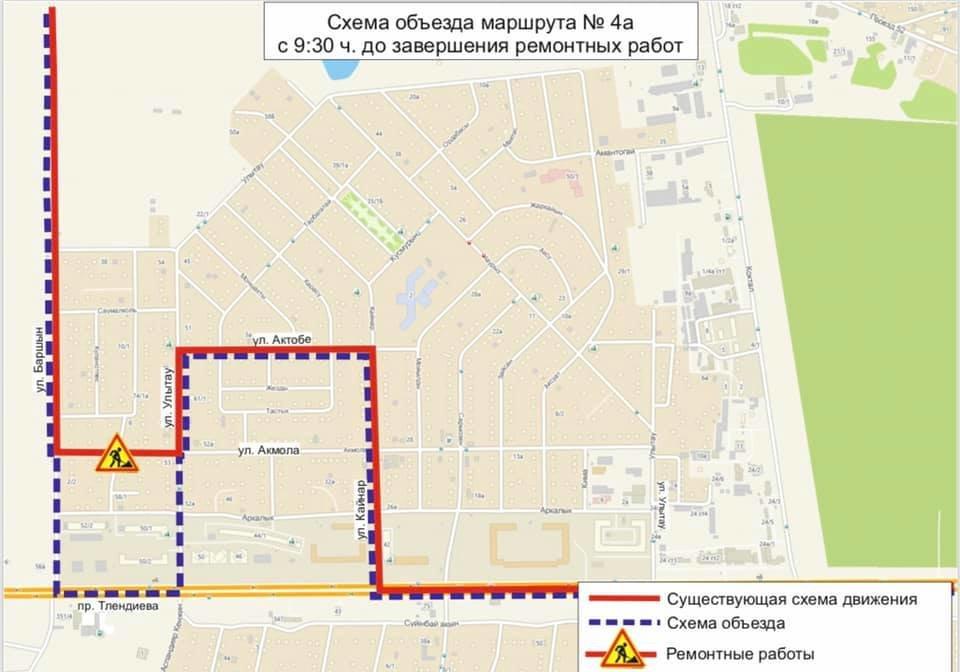 Схемы движения маршрутов №№4а, 81 и 102 временно изменили в Нур-Султане, фото-1