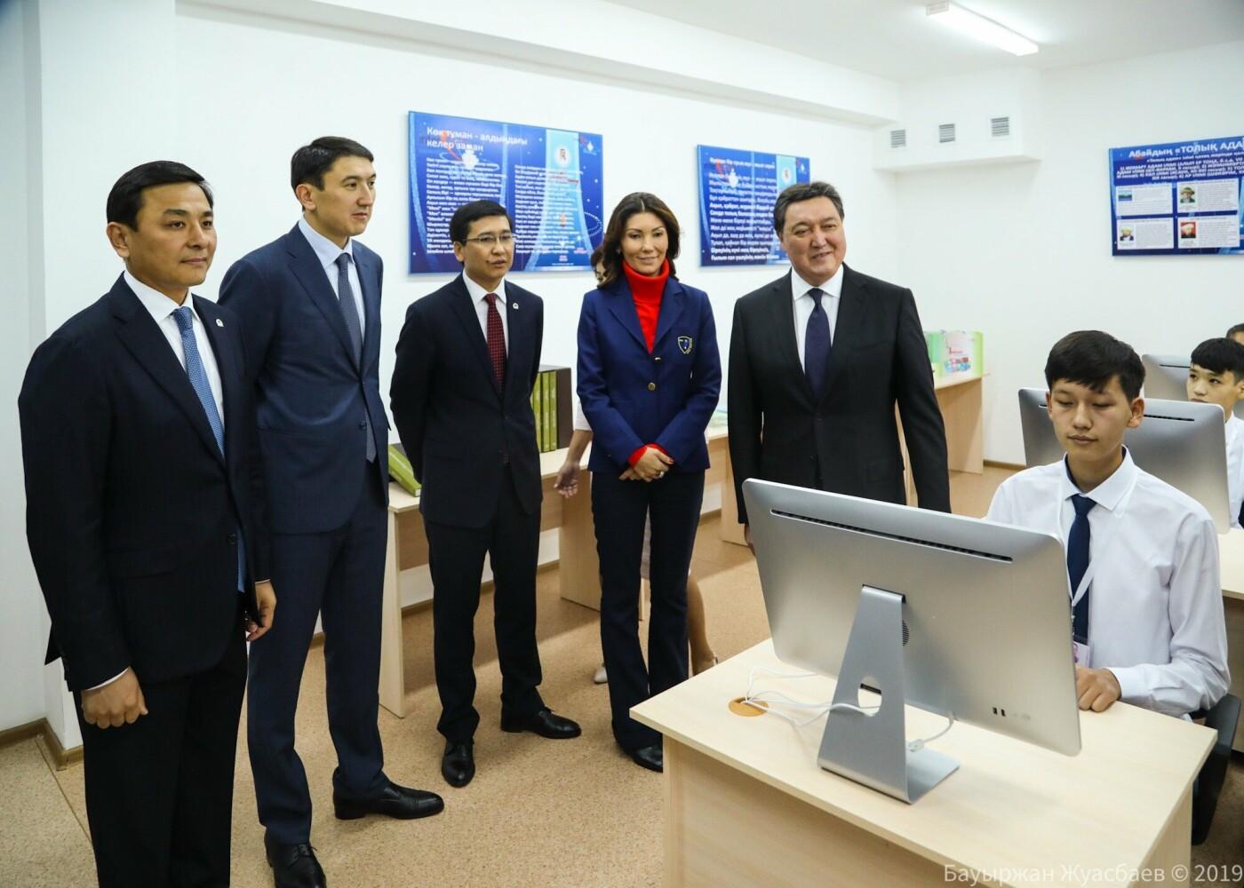 Премьер-министр РК открыл школу-гимназию имени Абая в Нур-Султане, фото-1