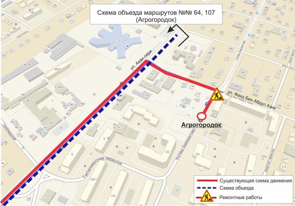 Схема движения нескольких маршрутов изменится в Нур-Султане, фото-1