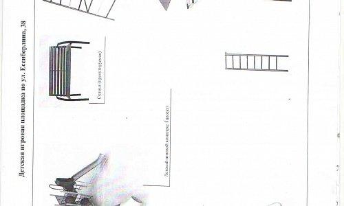 Бюджет участия: самые странные проекты, которые представили жители Нур-Султана (фото), фото-14