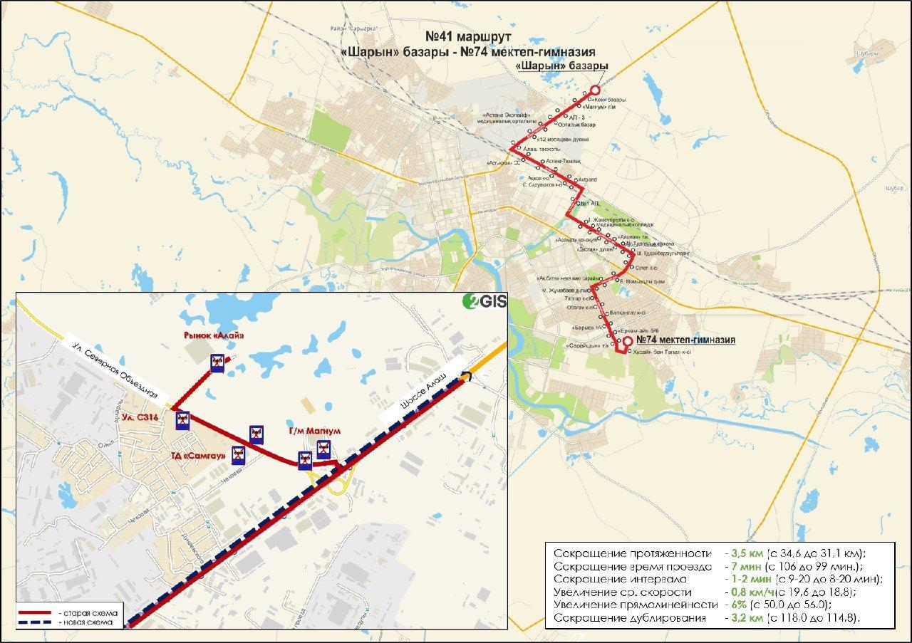 Схема движения одного маршрута изменится в Нур-Султане, фото-1