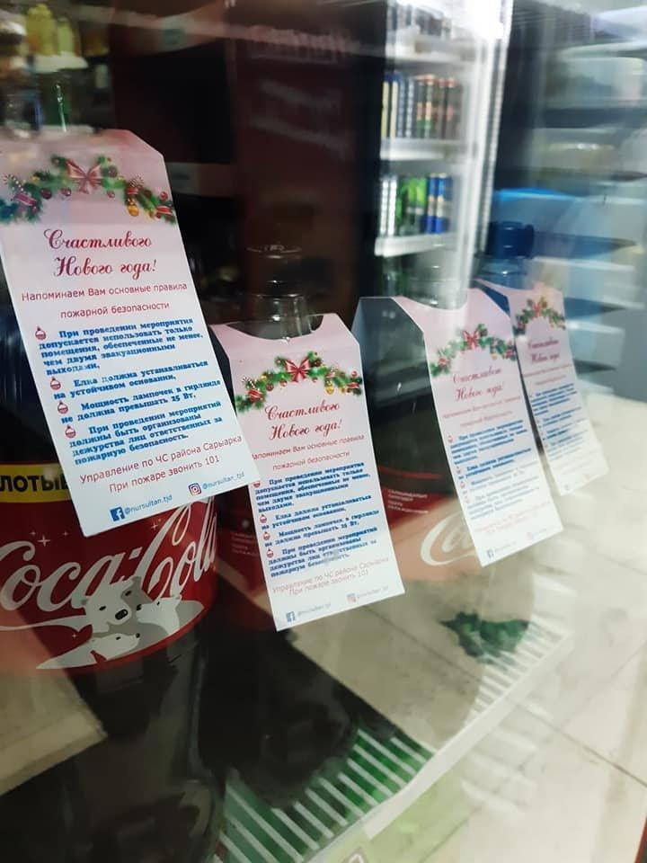 В Нур-Султане противопожарные памятки появились на бутылках шампанского, фото-2