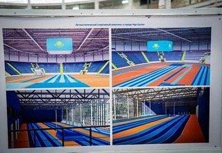 Как строят крытый стадион для легкоатлетов в Нур-Султане (фото), фото-8