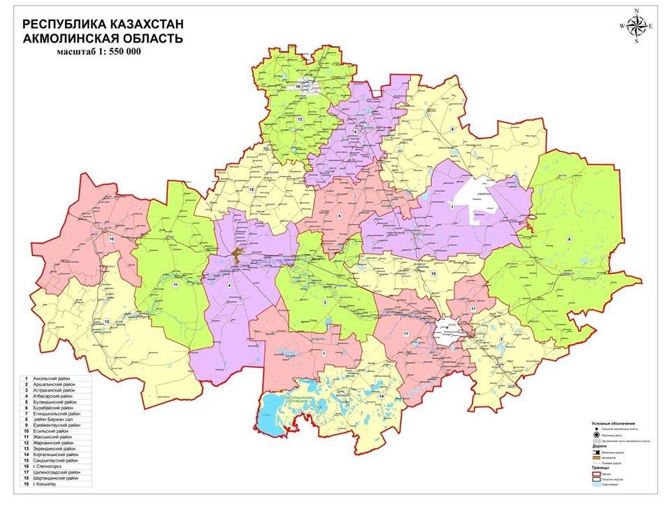 В Акмолинской области стало тремя населёнными пунктами меньше, фото-1