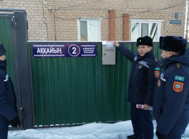 В домах малоимущих Акмолинской области установили 140 датчиков угарного газа, фото-1