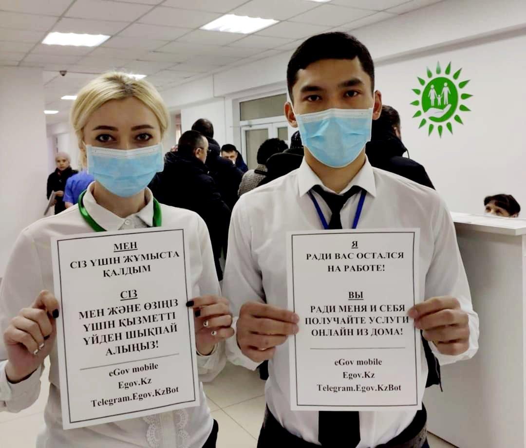 В ЦОНах Алматы и Нур-Султана можно будет получить только услуги недоступные онлайн, фото-1