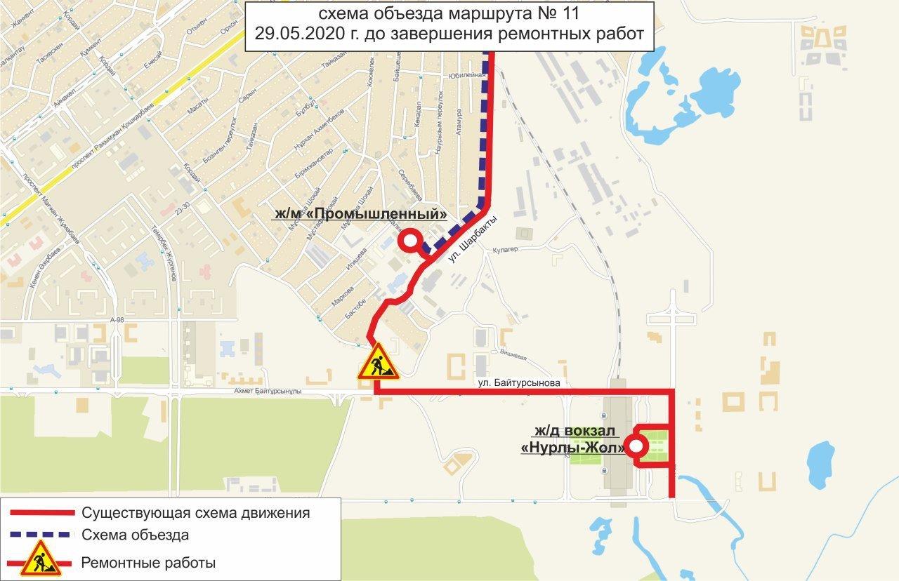 В Нур-Султане временно изменена схема движения нескольких автобусных маршрутов, фото-1