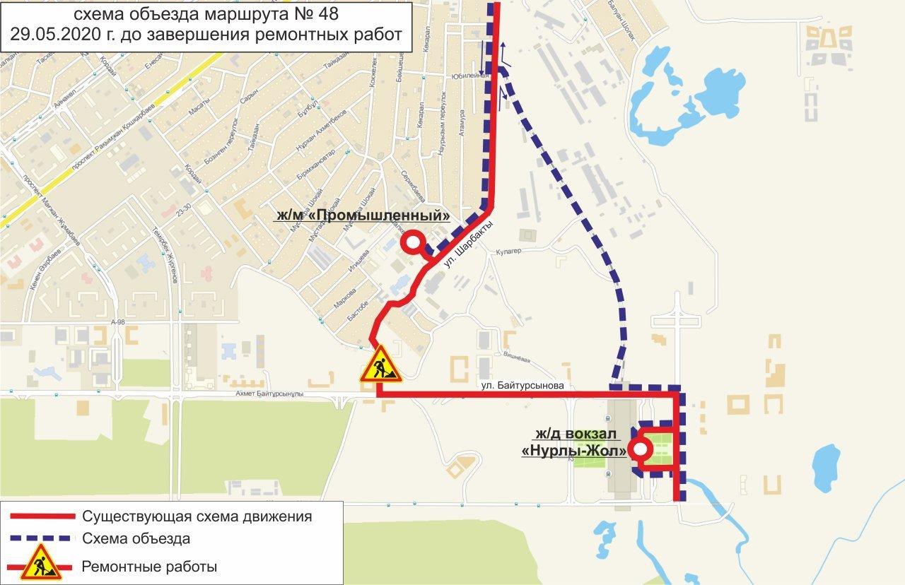 В Нур-Султане временно изменена схема движения нескольких автобусных маршрутов, фото-2