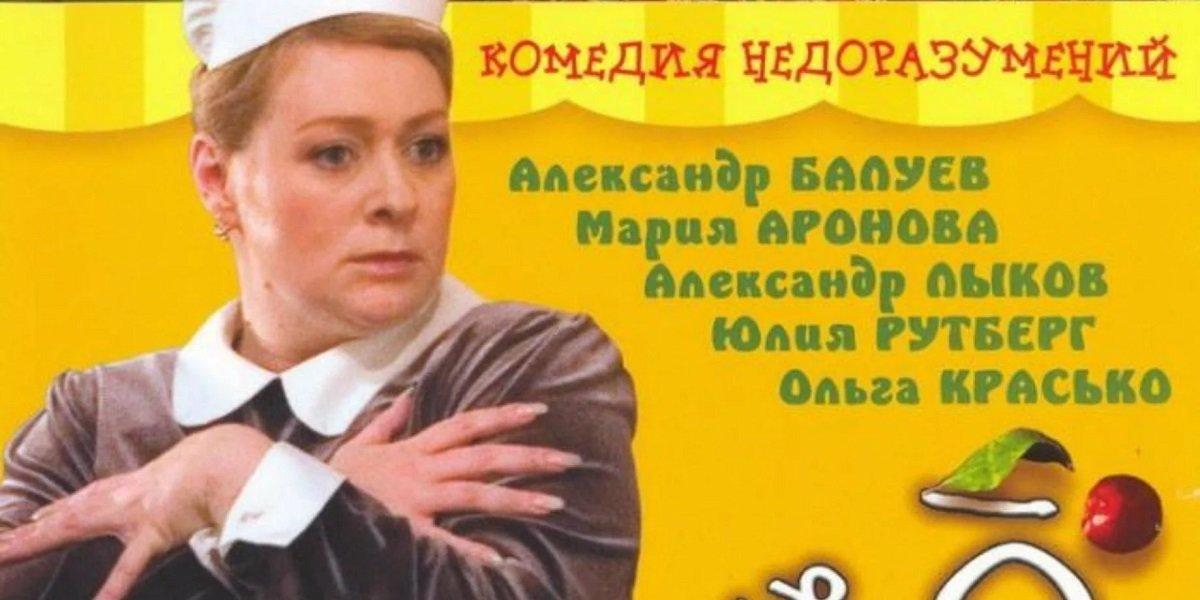 Кушать подано, фото с сайта zen.yandex.ru