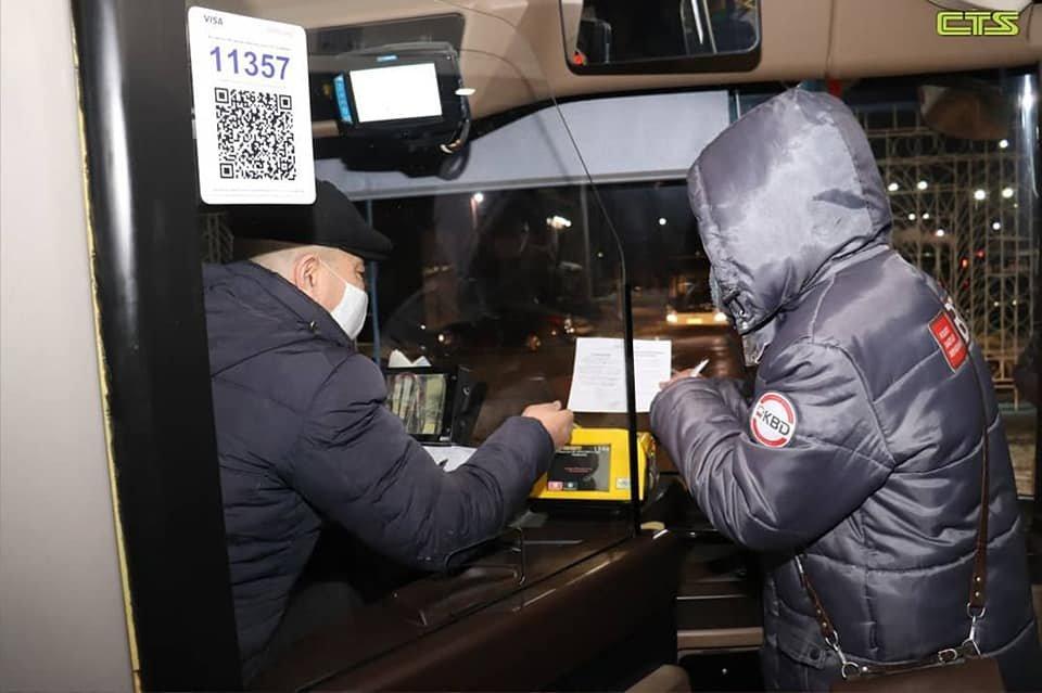 Столичные автобусы проверили на соблюдение карантинных мер, City Transportation Systems