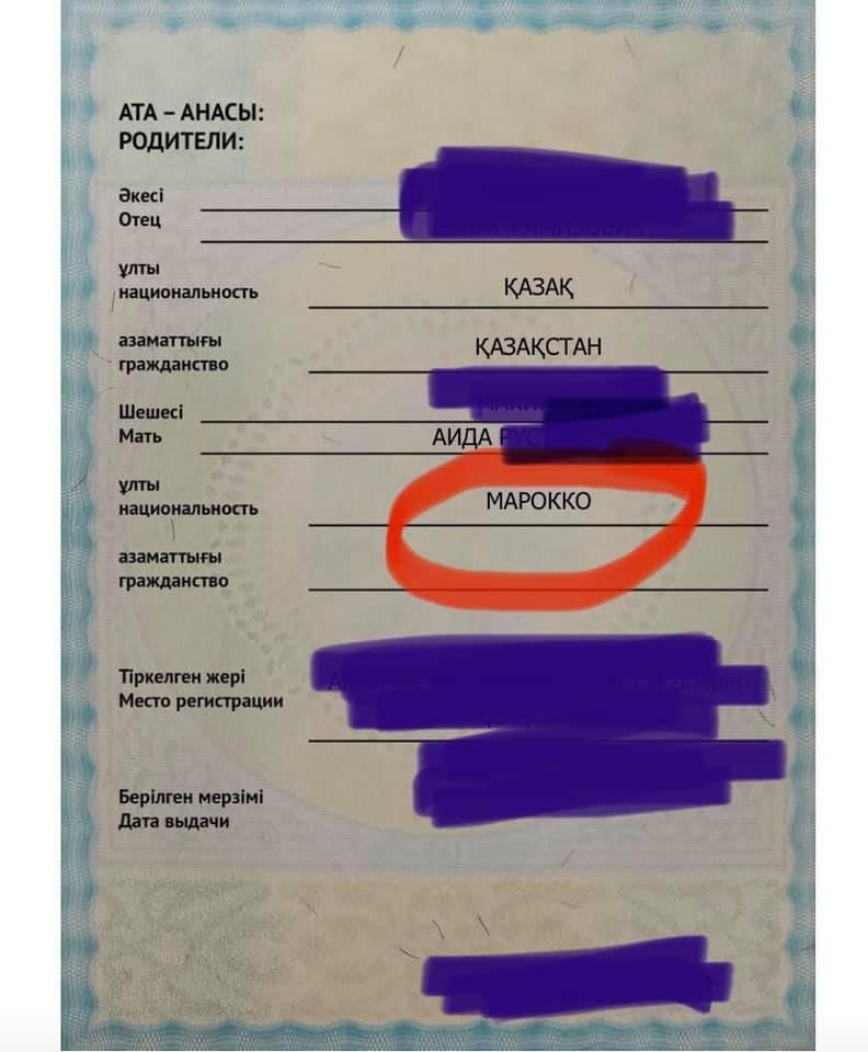 """В своей публикации Аида Ибрагимова грозилась подать в суд за подобное """"искажение"""" фактов, фото с личной страницы Аиды Ибрагимовой в Facebook"""